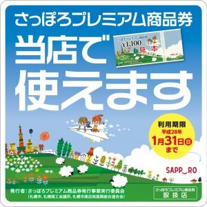 sticker_tori-1024x1024-300x300