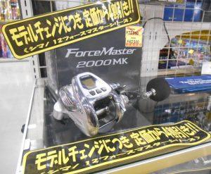 fm2000-1