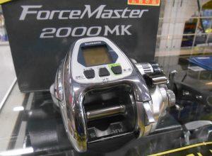 fm2000-2