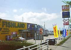 函館西桔梗店外観