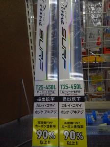 NEC_0466