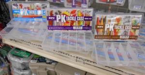 PKケース1
