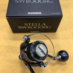 シマノ 13ステラSW8000HG
