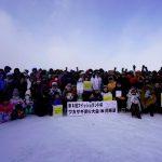 第8回 FLカップワカサギ釣り大会in阿寒湖 開催しました